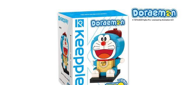 KEEPPLEY带着哆啦A梦和童年时光一起回来啦! 业内 第6张