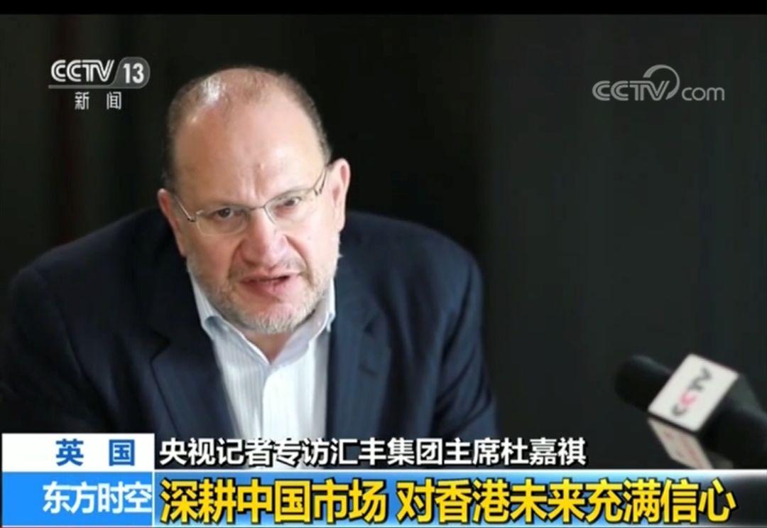 """【快猫网址观察】_英媒:汇丰银行正在唐宁街为华为""""奔走求情"""""""