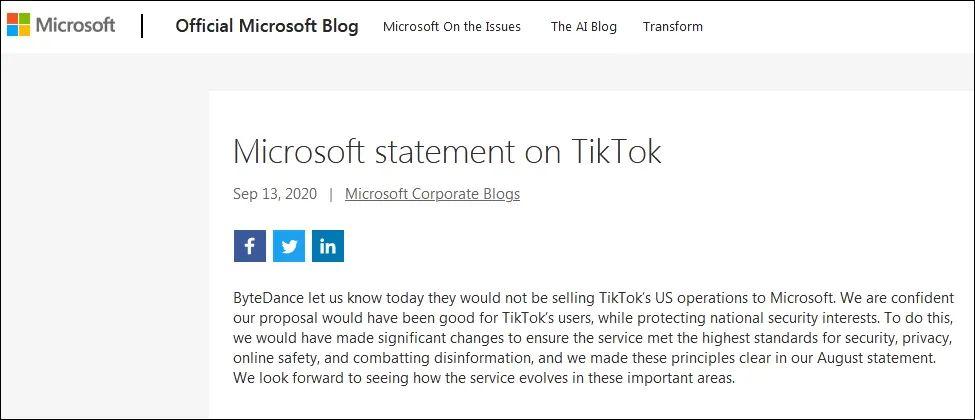 【排名查询】_仅剩一天!微软、甲骨文都出局?TikTok何去何从?