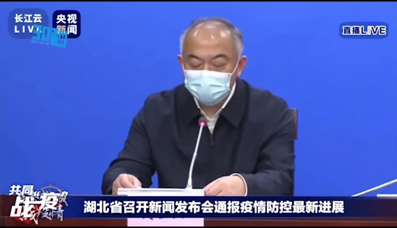 30秒 武汉市委副书记胡立山:132个集中隔离地,集中隔离人员5425人