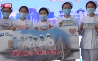 """护士节特殊礼物:合影印在""""抗疫纪念登机牌"""""""
