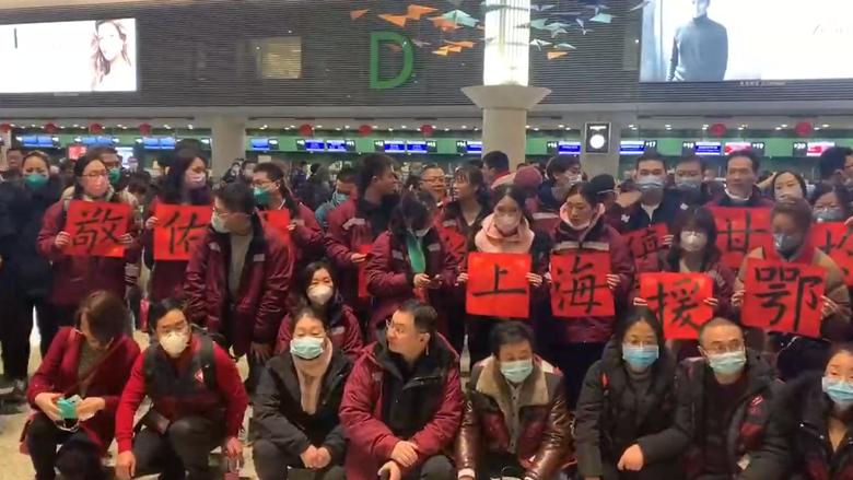 一次特殊的点名:上海首批医疗队除夕夜赴武汉驰援