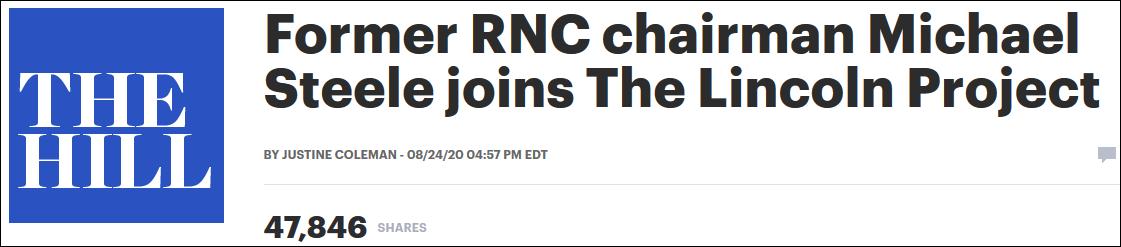 """【华夏快猫网址】_后院着火!特朗普刚获得提名 已有百余名共和党人""""反水""""支持拜登"""