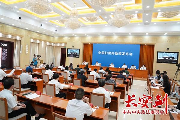 【炒客】_江西政法委书记披露新中国成立以来江西目前最大涉黑案件