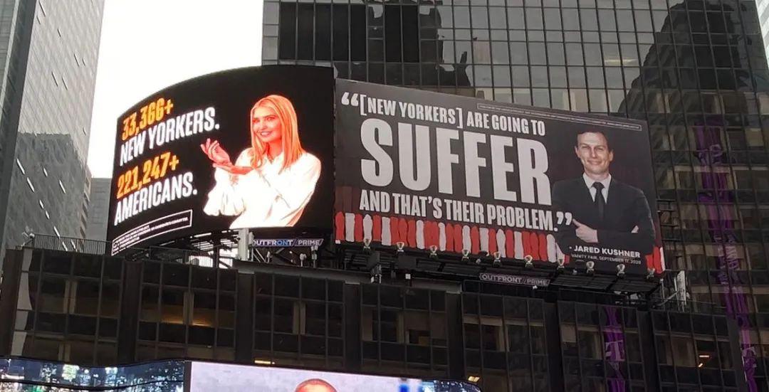 【侏罗记】_纽约时代广场这广告牌,惹怒伊万卡夫妇