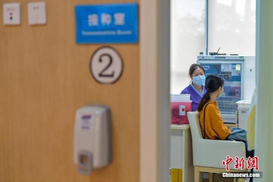 """""""四价HPV疫苗"""" 中国接种年龄扩大至9-45岁女性"""