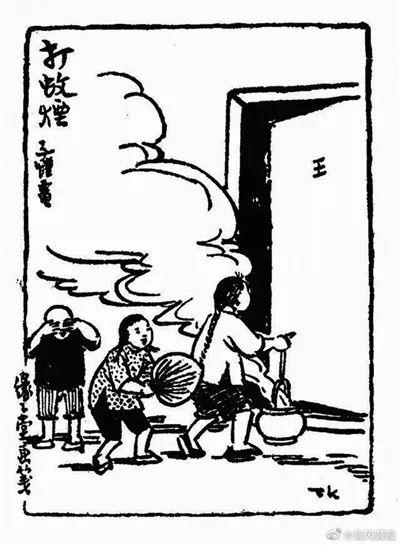 丰子恺漫画《打蚊烟》。