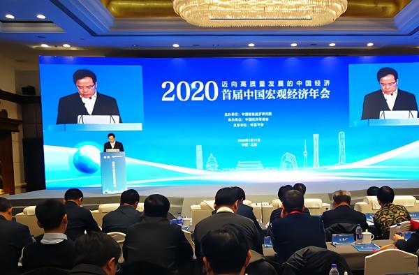 2019年青岛经济总量预测_青岛经济广播方圆
