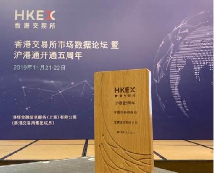 盈立证券CEO洪桃李:人工智能赋予科技证券新动能