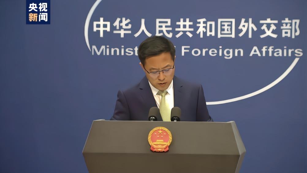 #外交部回应蓬佩奥称让港人赴美避难#