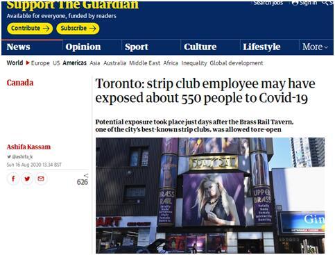 【免费网站亚洲天堂诊断】_多伦多一脱衣舞俱乐部员工新冠阳性,多达550人可能已接触新冠病毒