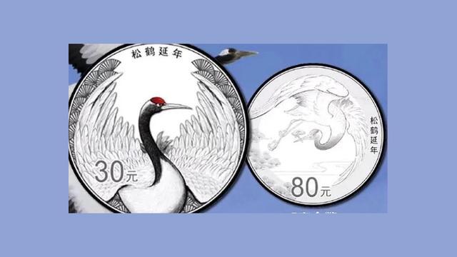 吉祥文化纪念币,惊艳来袭,图案样本出炉。