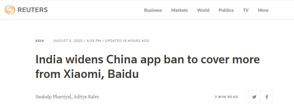 【链接是什么】_还在继续打压!消息人士:印度再禁47款中国App