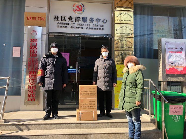 """山东济南:堤口路街道战""""疫""""报道――共抗疫情 感谢有您!"""