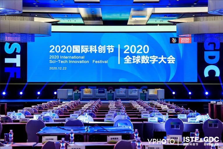 """小蚁科技荣获""""2020国际科创节年度人工智能先锋奖"""""""