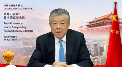 【关键词快猫网址培训】_英媒大量报道误读歪曲香港国安法驻英大使批驳