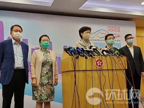 【炮兵社区app联盟网】_在北京,林郑月娥特别提到美国