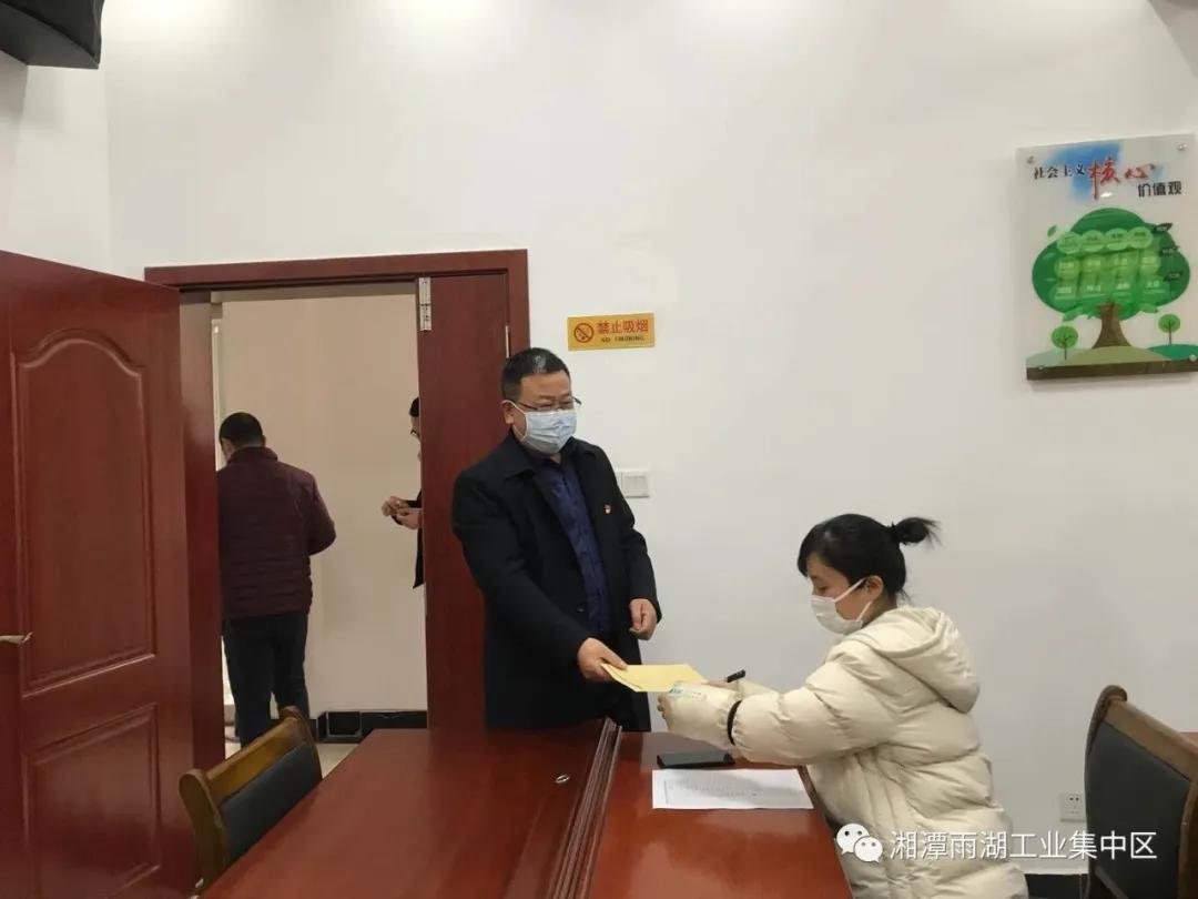 """湘潭雨湖高新区复工生产企业防疫""""大考"""