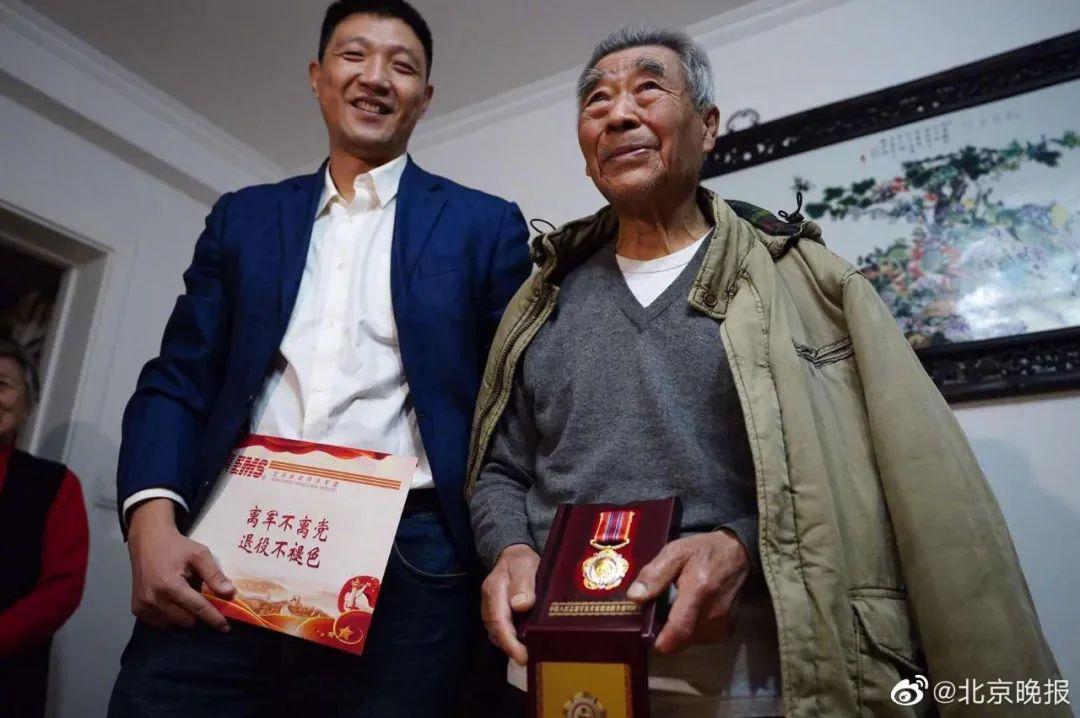 92岁老人在颐和园遗失抗美援朝纪念章 有后续了