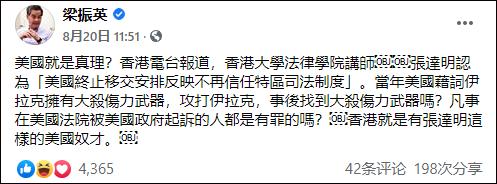 【免费夫妻大片在线看外链怎么发】_梁振英痛斥港大讲师:香港就是有这样的美国奴才