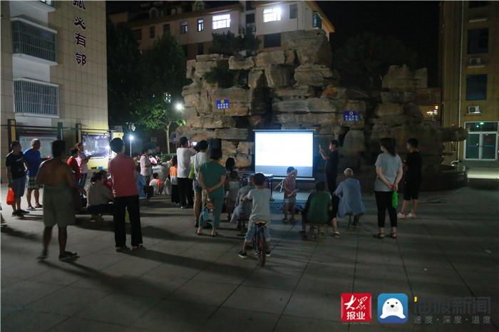 宁阳县文庙街道金阳行政区开展平安生产