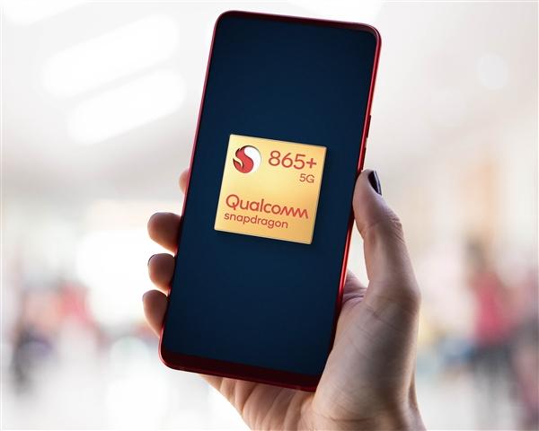 高通正式发布骁龙865 :手机SoC频率史上首次破3GHz