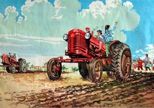 """""""文革""""时期的拖拉机宣传画"""
