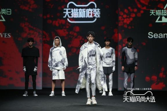 七匹狼德绒极地内衣亮相上海时装周 设计师联名款打造国潮时尚