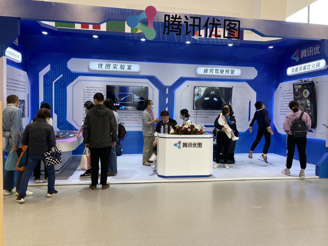上海市青少年人工智能创新大赛落幕,腾讯优图VisionSeed助力青少年AI教育