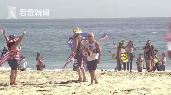 """加州民众抗议关闭沙滩 还怼记者""""把口罩摘了"""""""