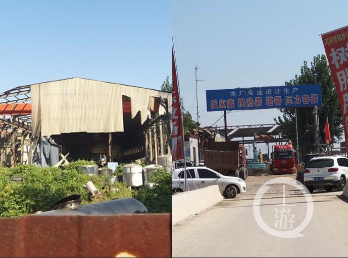 河北河间市锅炉厂非法占用基本农田,报道后第二天开始拆了