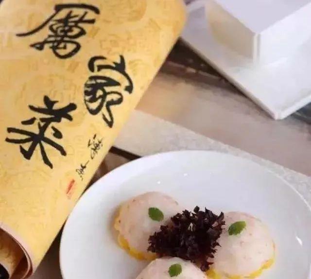 """【永济网】_侠客岛:""""不明觉厉""""的厉家菜"""