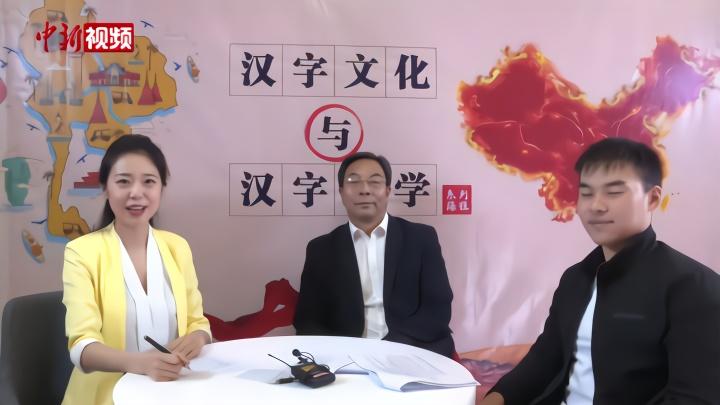 """西北师大""""牵手""""泰国华文教师公会开办""""云课堂"""""""