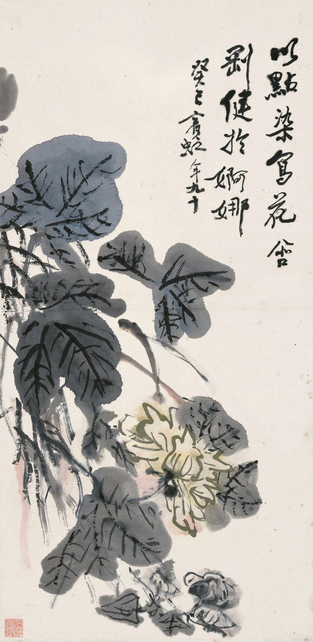 芙蓉 黄宾虹 68.5×33.2cm 1953年 浙江省博物馆藏