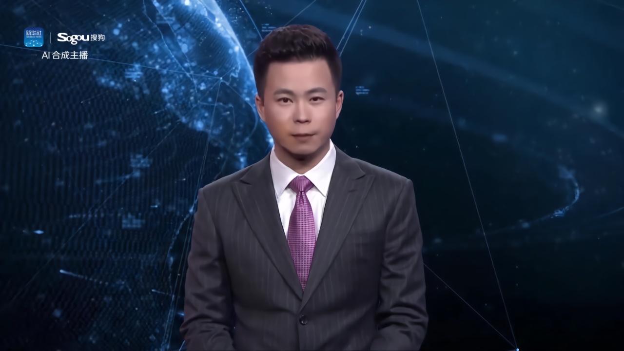 AI合成主播丨5G公用电话亭亮相上海闹市区