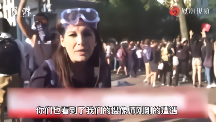 美式铁拳!澳洲记者白宫外采访遭警方重拳锤倒在地