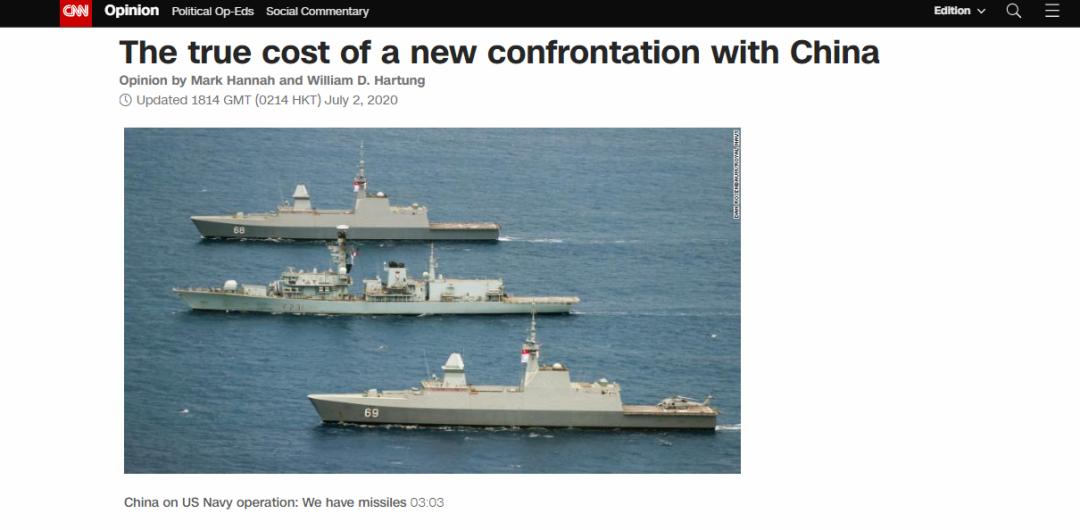 CNN:与中国新对抗的真实代价