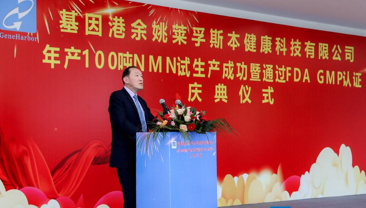 中国长寿药工厂获美国FDA认证,可销全球