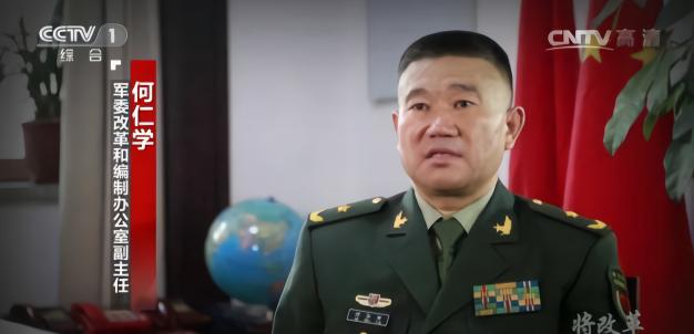 【快猫网址排名优化培训】_何仁学任广西壮族自治区党委常委