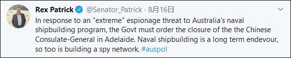 澳议员跟风抹黑要求关闭中国驻阿德莱德总领馆中方回应