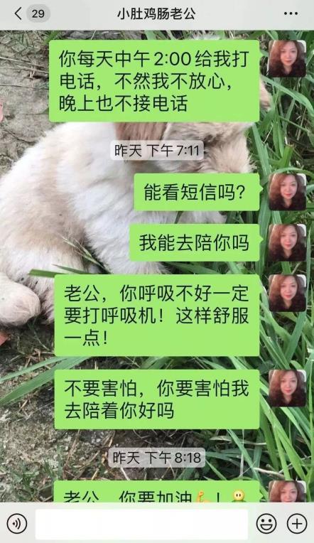 刘智明殉职前留话 钟南山谈超长潜伏期病例:不奇怪