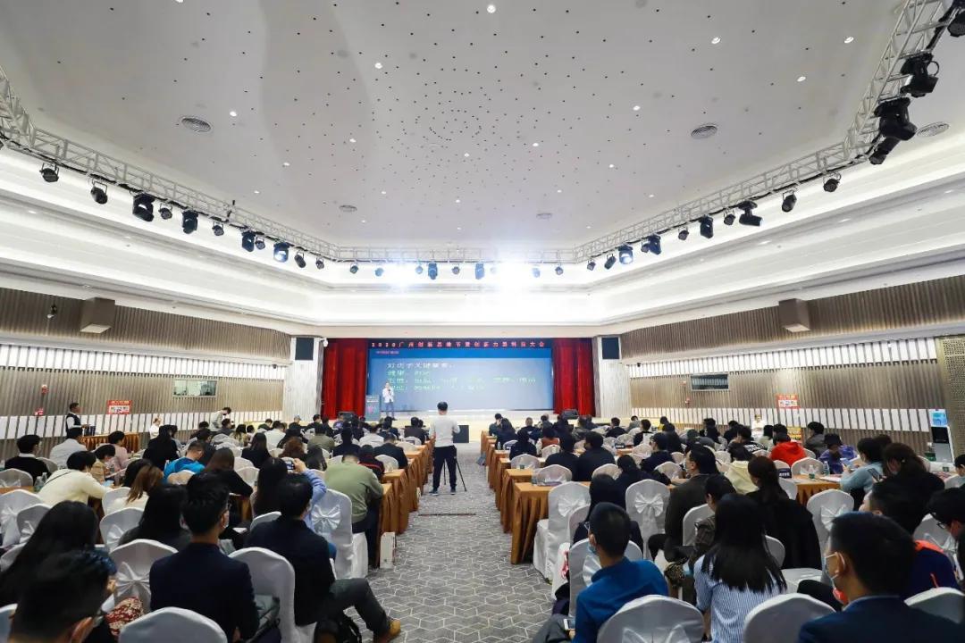正式授牌!远光软件成为广东省人工智能产业协会常务理事单位