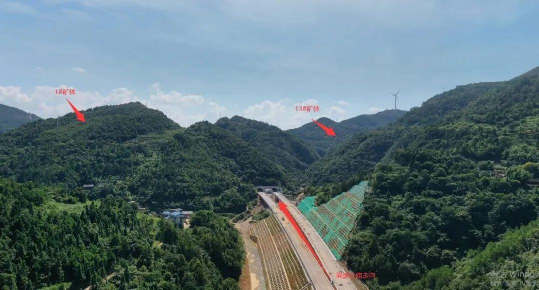 """【3 8妇女节活动主题】_贵州凯里公路""""违法用地"""":压覆13座矿山,项目负责人称当地政府管不了"""