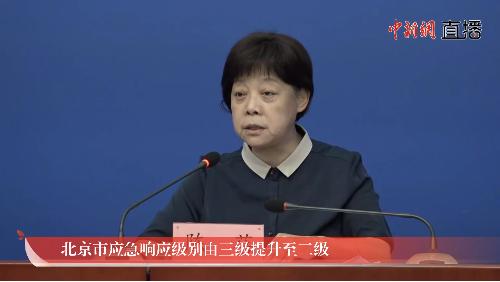 【优化大师官方网站】_深夜连开两场发布会,北京释放了哪些信号?