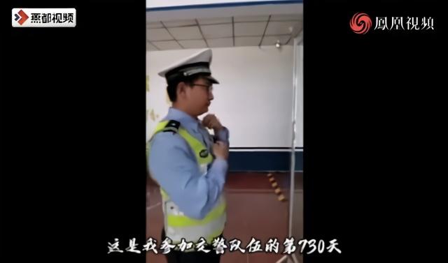 沧州公安VLOG:奋斗是青春最靓丽的景色