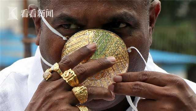 【新浪微博中毒】_有钱任性?印度富商30万卢比定制黄金口罩