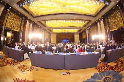 融合创新 无线赋能 2020中国无线电大会在北京成功举办 中国无线电协会