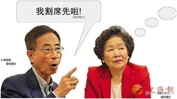 李柱铭(左)陈方安生(图源:香港《文汇报》)