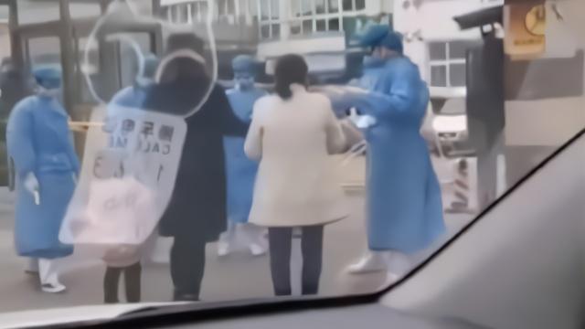 河南新增本土确诊病例轨迹公布:曾与无症状感染医生密切密触
