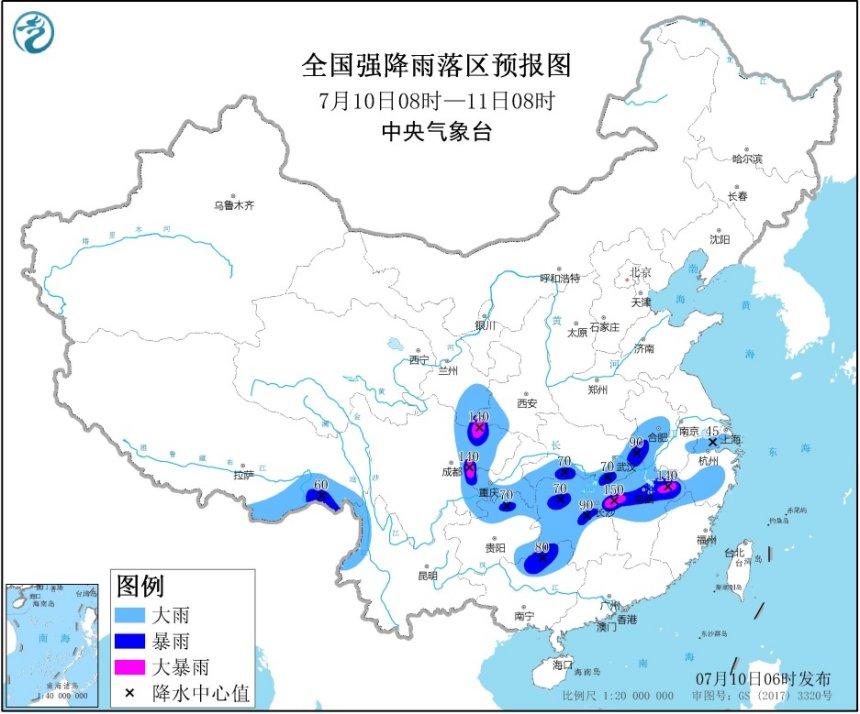 今日中央气象台对13省发布暴雨黄色预警